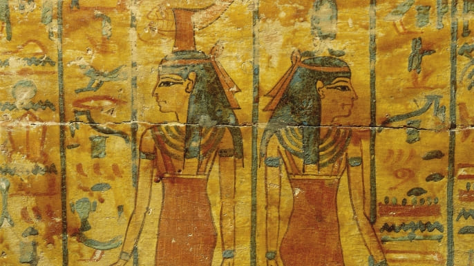 history-lists-11-things-you-may-not-know-about-ancient-egypt-women-122212053-E